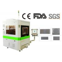 China Precision Metal Fiber Laser Cutting Machine For Sheet Metal Processing on sale