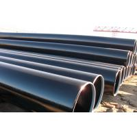 Wholesale API Q345A / B / C / D / E LSAW Steel Pipe Hot Rolled Thickness 6mm - 25mm from china suppliers