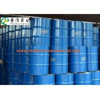 Wholesale Tetravinyltetramethylcyclotetrasiloxane GBL , CAS 2554-06-5 For Reactive Silioxane Polymers from china suppliers
