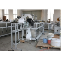 Wholesale Fish Type Ultrasonic Folded Disposable Mask Making Machine from china suppliers