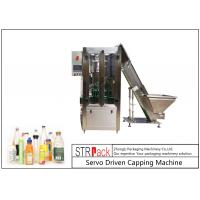 Wholesale SX-50M Servo Motor Driven Single Head Rotary Capping Machine Packaging Machine Bottle Cap Machine from china suppliers