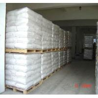 Wholesale manufacture Benzoic Acid /sodium salt from china suppliers