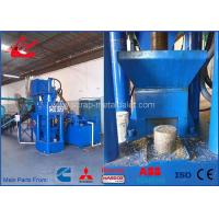 Wholesale Strong Force Scrap Metal Hydraulic Sawdust Briquette Press Machine WANSHIDA from china suppliers