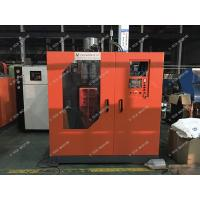 Wholesale HDPE Plastic Blow Molding Machine / 5L Oil Pot Small Blow Moulding Machine from china suppliers