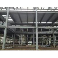 Wholesale ASD Q235 Prefabricated Steel Structure , Portal Frame Steel Structure Warehouse from china suppliers