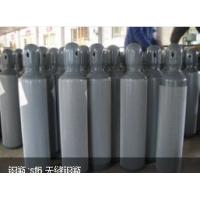 Wholesale Professional 4L - 16L Medical / Industrial Gas Cylinder GB5099 from china suppliers