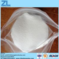 Buy cheap Synthesize Glyphosate Para Formldehyde Raw Materials For synthetic resin from wholesalers