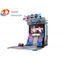 China 55 Inches 3D Dance Dance Revolution Arcade Machine With Music Simulator for sale