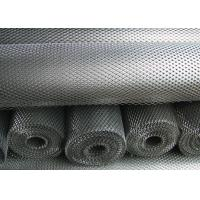 Wholesale Anti Slipping Expanded Metal Mesh Low Carbon Steel Material 4.5mm - 100mm LWM from china suppliers