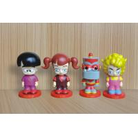 Buy cheap Action figures, plastic figures, PVC figures from wholesalers