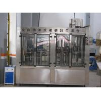Wholesale Automatic Water Bottle Filling Machine / Washing Filling Capping Machine 150 - 600 Barrel Capacity from china suppliers