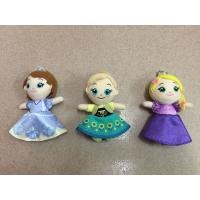 China 4 inch Lovely Frozen Plush Keychain Stuffed Toys Red Blue Yellow on sale