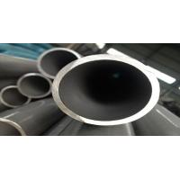 Buy cheap 800G Mirror Finish Oval Stainless Steel Tube ASTM A559jiejw4 , A249 201/ 202 from wholesalers