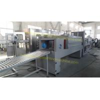 Wholesale Semi Automatic Shrink Wrap Machine , Label Packaging Machine With Steam Generator from china suppliers