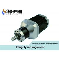Wholesale Explosion Proof Tiny Stepper Motor , 57BYGH / HMB Deceleration High Power Stepper Motor from china suppliers
