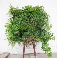 Buy cheap artificial plant artificial art flower artificial green trees from wholesalers