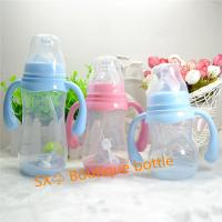 Wholesale 2018 BPA free Factory direct sale neonatal multi-purpose bottle mouth wide from china suppliers