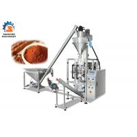 Wholesale Flour Semi Automatic Packaging Machine Colorful Touch Screen Control from china suppliers