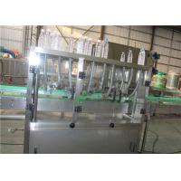 Wholesale Purified Drinking Water Bottling Plant Water Filling Line Stainless Steel from china suppliers