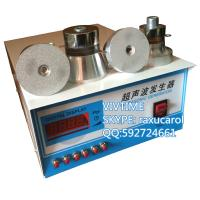 Wholesale VIVTIME Ultrasonic Mineral Dressing Generator, Ultrasonic generator for ore beneficiation  Ultrasonic milling of ores from china suppliers