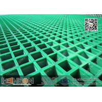 Wholesale Moulding FRP Grating from china suppliers