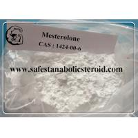 Wholesale CAS 521-11-9 Testosterone Powder Mestanolone Male Enhancement Steroids from china suppliers