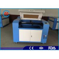 Buy cheap Low Noise Wood Laser Engraving Machine Co2 Laser Engraver Long Service Life from Wholesalers
