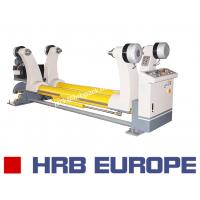 Wholesale Fully Corrugated Carton Machine Production Line HRB-250-2200 05 Ply High Speed from china suppliers