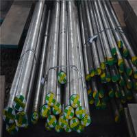 Wholesale SAE8620 Alloy Round Bar 20CrNiMo from china suppliers