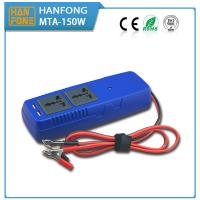 Wholesale DC To AC Rechargeable Micro Power Converter For Car 150 Watt Full Power from china suppliers