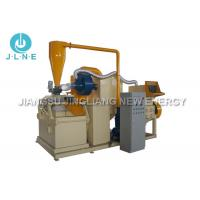 Wholesale PLC Control Scrap Copper Wire Recycling Machine With Dust Collecting System from china suppliers