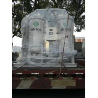 Wholesale Powerful PSA Nitrogen Gas Plant , Large Mobile Nitrogen Generation Unit from china suppliers
