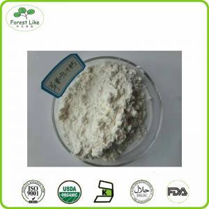 China Free Sample 100% Natural Freeze Dried Apple Powder on sale