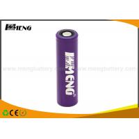 Buy cheap Vaping E Cigarette Battery Re - Chargeable 18650 Battery 3.7v small size from wholesalers