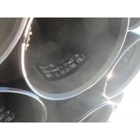 Wholesale Q235 Carbon Steel LSAW Steel Pipe Sch 5 - Sch XXS Spiral Welded Steel Pipe from china suppliers