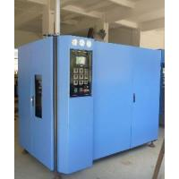 Buy cheap 2 Cavity Fully Automatic Blow Molding Machine (SSW-A2) from wholesalers