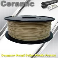 Wholesale Stand Wear / Tear Filament 3D Printer Ceramic Filament For 3d Printer Beige Color from china suppliers