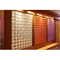 Wholesale Customized Hard Density Fiberboard Colorful Gemetric Patterns Leather Surface from china suppliers