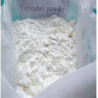 turinabol test e results