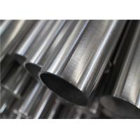 China Highly Polished Stainless Steel Round Pipe ASTM A554 Nitric Acid Resistant For All Ferritic Grades on sale
