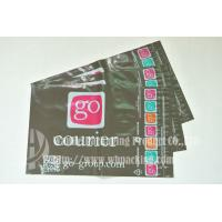 China plastic custom 6''x9'' White poly mailers shipping envelopes plastic self sealing bags on sale