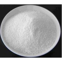 Wholesale Veterinary grade Florfenicol 73231-34-2 from china suppliers