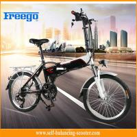 "Buy cheap Ce FCC approval lithium battery Electric Boost Bike with seat foldable 20"" wheel from wholesalers"
