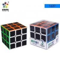 Wholesale High Quality Magic Cube 3*3 with Carbon Fiber Sticker Smooth Puzzle Eduational Toy Speed Cube for Hot Sale 1637 from china suppliers
