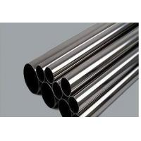 Wholesale ASTM A312, A213, A269, 269M, GB, T14975, DIN2462 321 stainless Seamless Steel Pipes / Tube from china suppliers