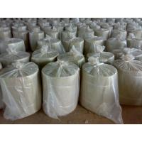 Wholesale Rock wool seam felt from china suppliers