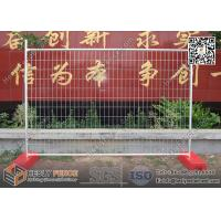 Wholesale 2m high X 2.5m Width Temporary Event Fencing AS4687-2007  Standard (China Supplier) from china suppliers