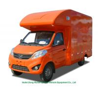 FOTON Enclosed Street Mobile Restaurant Truck For Fast Food Vending for sale