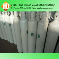 high purity argon gas 99.999% for sale