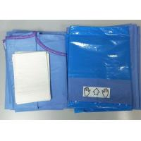 Wholesale Sterile Surgical Bag In Operating Room Birth Delivery Table Drape Included from china suppliers